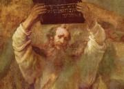 """גיבורי התנ""""ך"""